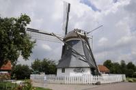 Windmill in Werdum