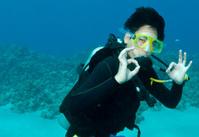 Asian Scuba diver