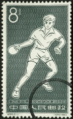 ping pong player on an old Chinese stamp