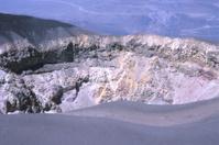 View of crater,  volcano Misti, Arequipa, Peru