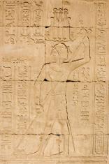 Pharaoh killing snake