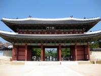 Donhwamun Gate - Changdeokgung Palace, Seoul