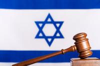 Israeli justice