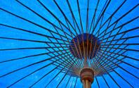 Blue Fabric Umbrella