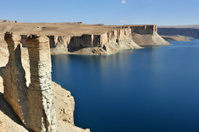 Wonderful Band-e-Amir lakes, Afghanistan