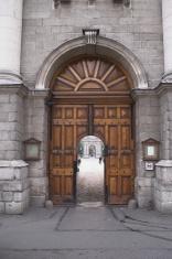 Entrance Trinity College, Dublin
