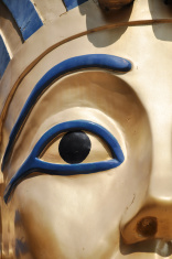 Ancient Egyptian copper  Pharaoh eye