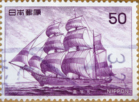 "Japanese warships ""Changping pill"" stamp"
