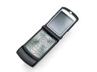 Mobile Flip Phone
