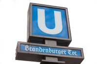 Subway station Brandenburger Tor, Berlin