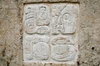 Mayan heroglyfics