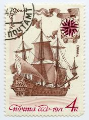 Russian frigate Oryol