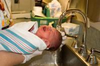 Birth... Bath