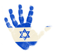 Israel flag palm print isolated