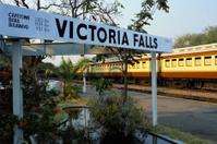 Vintage train at Victoria Falls station