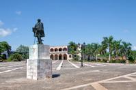 Alcazar de Colon, Santo Domingo, Dominican Republic