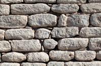 Wall detail in Ephesus city