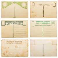Blank vintage postcards