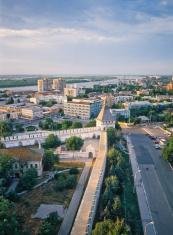 Astrakhan/