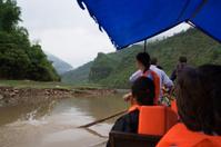 Cruising the River Yangtze 2
