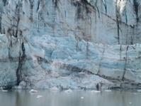 blue glacier wall