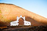 Country Gate in Fuerteventura