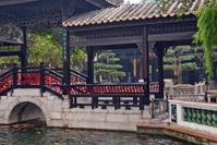 Baomo Garden is located in Zini Village, Shawan Town China