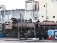 Train Graveyard in Havana
