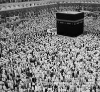 Tawaf Umrah in black and white