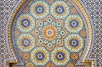 Tile Mosaic, Morocco