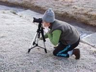 Frosty photo session