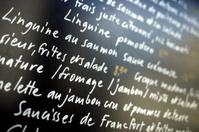 french writing on a menu