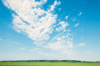 Clouds over landscape