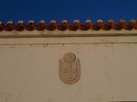 symbol on white wall