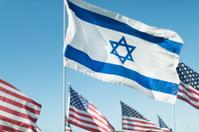 Flag of Israel Flies Amongst Stars and Stripes