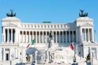 Altar of the homeland, Rome