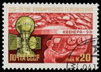 Soviet postage stamp dedicated to Venera 9