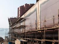 shipyard