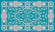 Floral Arabic Ornament