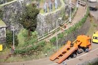 Miniature roadside assistance