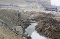 Landscape of open pit mine
