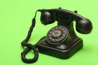 Antique landline phone