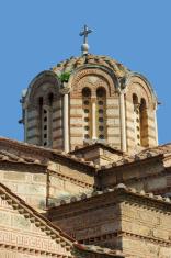 Holy Apostles Church Dome