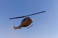 Medical Army Chopper On Flight