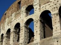 Rome Colosseum Inner Wall