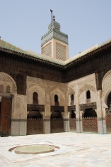 Minaret at Koranic School