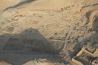 Ancient Civilization in Egypt