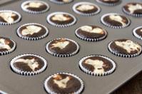 Miniature Black Bottom Cupcakes