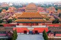 The Forbidden City - Beijing, China