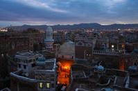 Night view of Sana, Yemen